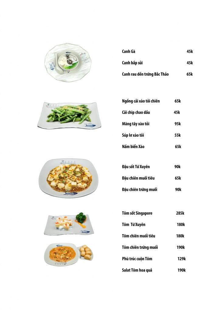menu t12 291-2